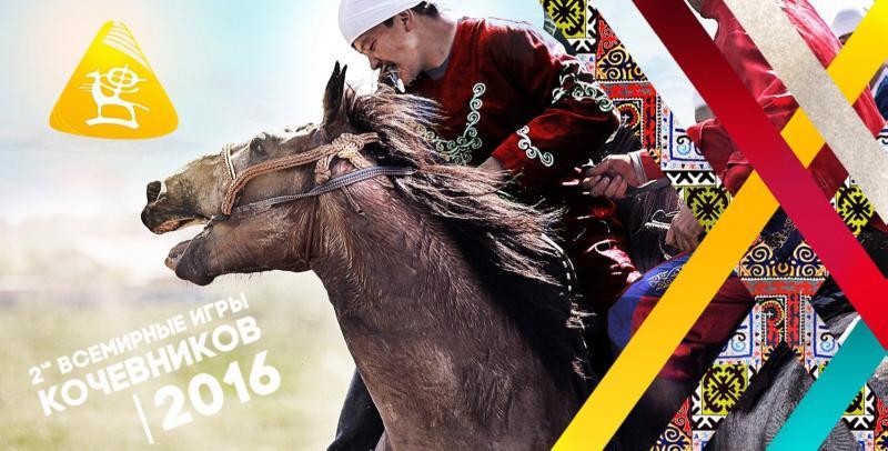 Спорт казахстана по казахский